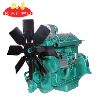KAI-PU KP425 6 Cylinder High Speed 425KW Diesel Engine