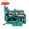 KAI-PU KPV1100 12 Cylinder High Speed 4 Stroke Diesel Engine Generator Set